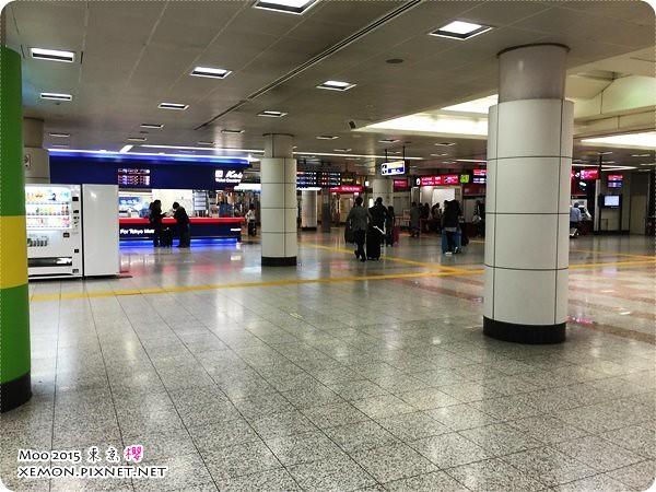 出發到成田機場