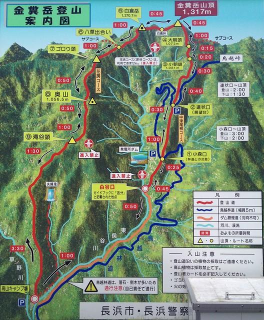 高山キャンプ場 金糞岳 登山案内図