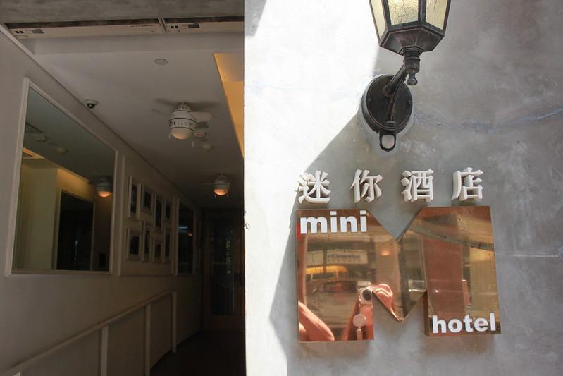 香港旅行-住宿-迷你酒店-銅鑼灣-17度C (12)