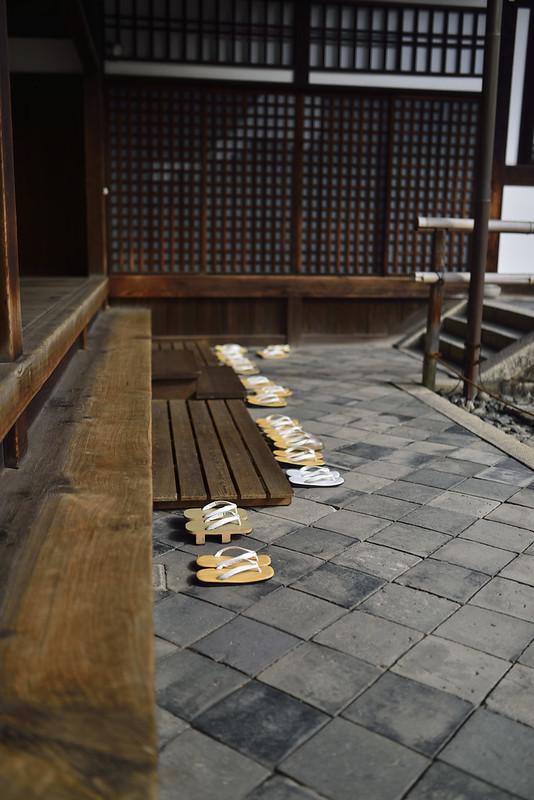 初秋の京都