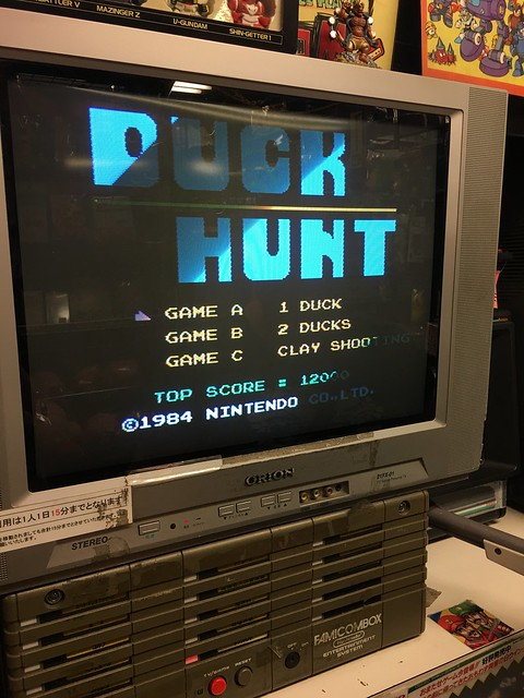 Duck Hunt at Super Potato Akihabara