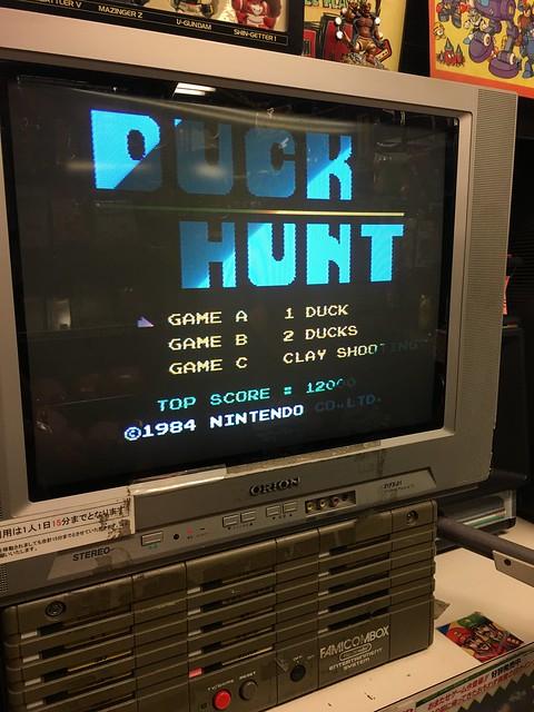 Duck Hunt at Super Potato Akihabara