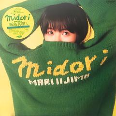 飯島真理:MIDORI(JACKET A)
