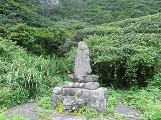 Keelung Isle (53)
