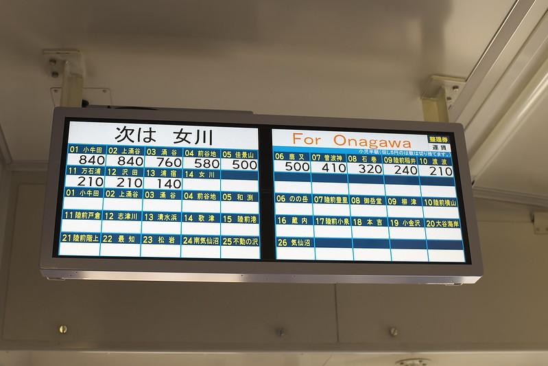 秋の東北紀行 女川・石巻・仙台 2015年11月7日