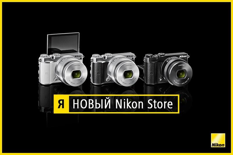 Nikon_promo_store