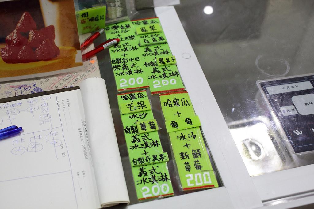 20151206-1台南-泰成水果行 (5)
