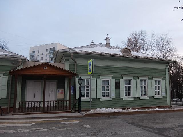 Встреча в музее г. Уфа