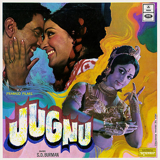 Sachin Dev Burman: Jugnu (1973)