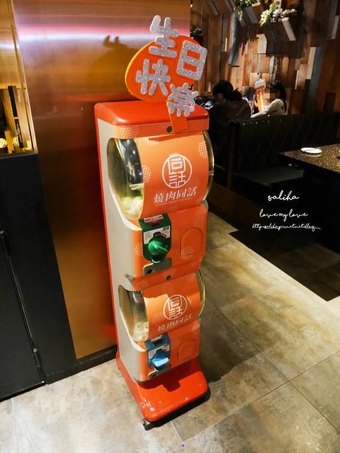 新店大坪林站美食餐廳推薦優質烤肉燒肉同話 (48)