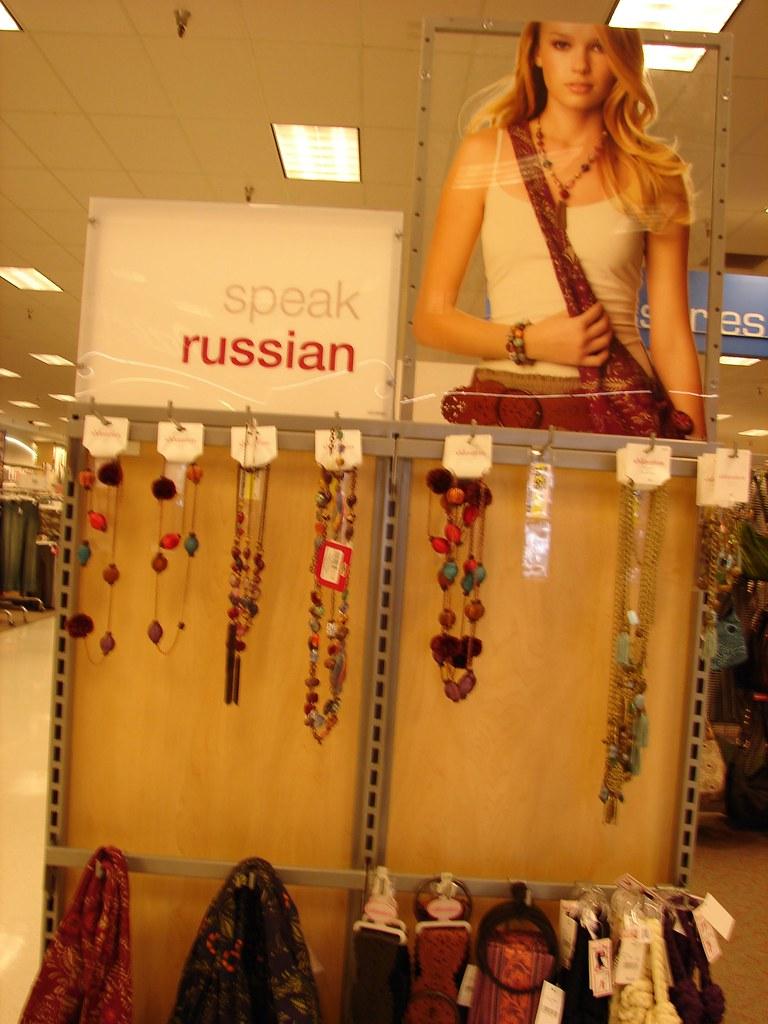 Speak Russian Target Slogan Flickr Photo Sharing