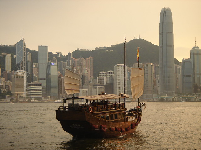 Chinese Junk Boat submited images | Pic2Fly