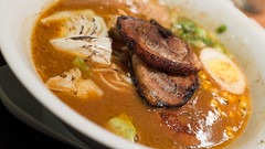 Rikimaru Curry Ramen with Flame blistered prime X.…