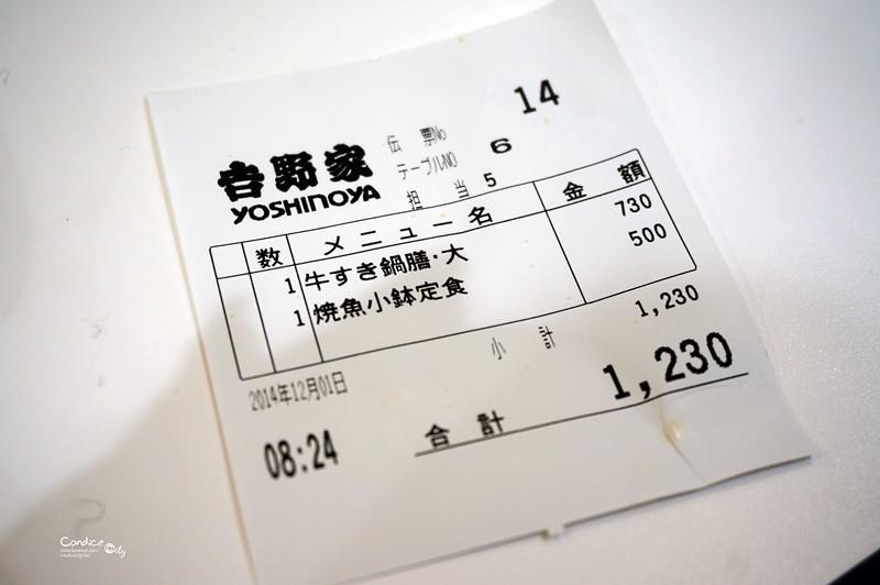 DSC08378.JPG