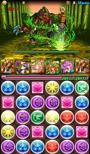 vs_yamatoRush_1_150920