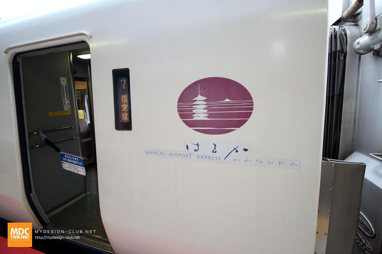 MDC-Japan2015-1151