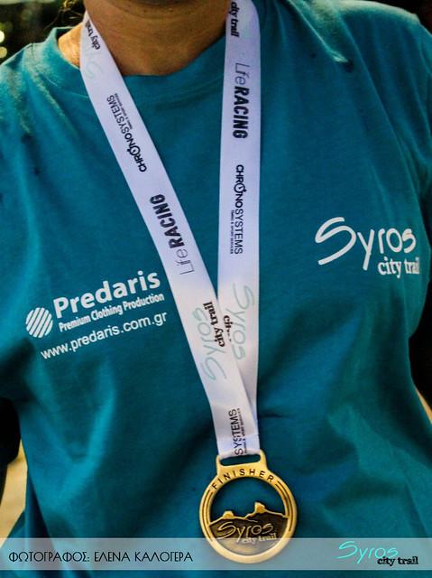 Πολύ όμορφη η μπλούζα που δόθηκε στους αθλητές με χορηγία της Medicore, αλλά και τα μετάλλια της διοργάνωσης!