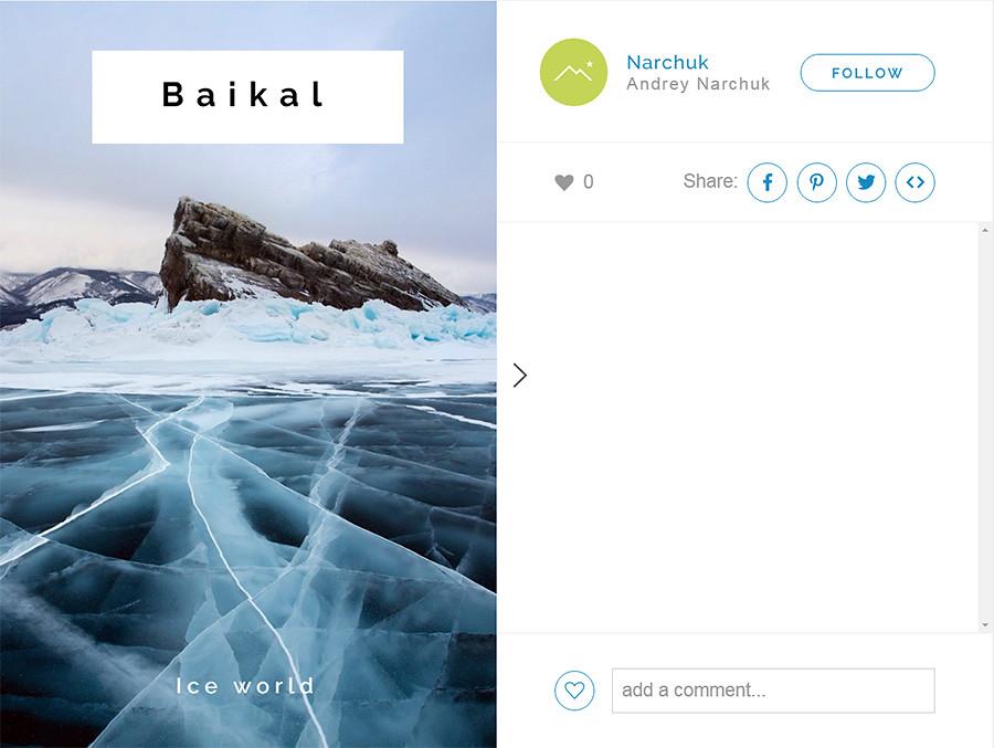 Baikal_stellar