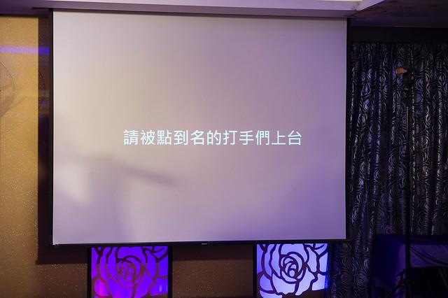 榮華&慧瑛613