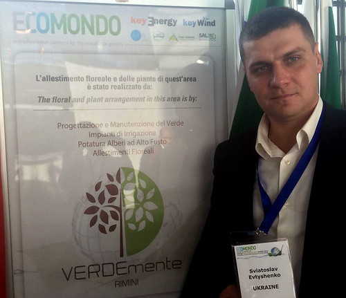 Святослав Євтушенко бере участь уміжнародній екологічній конференції та виставці в Італії