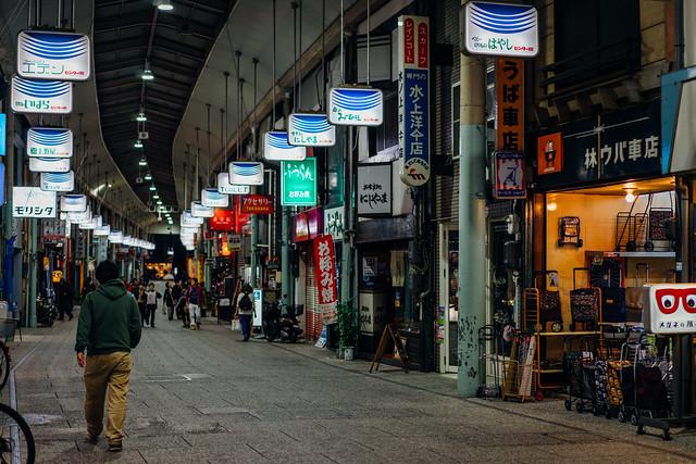 Onomichi_11