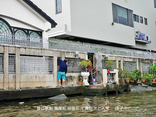 曼谷景點 長尾船 昭披耶河 傳統水上人家 7