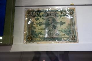 Sarawak fifty dollar bill