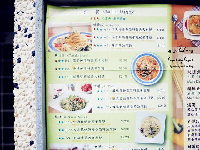 台北中山站好吃素食餐廳蛋奶樹menu (4)