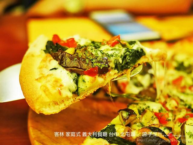 客林 家庭式 義大利餐廳 台中 北屯區 9