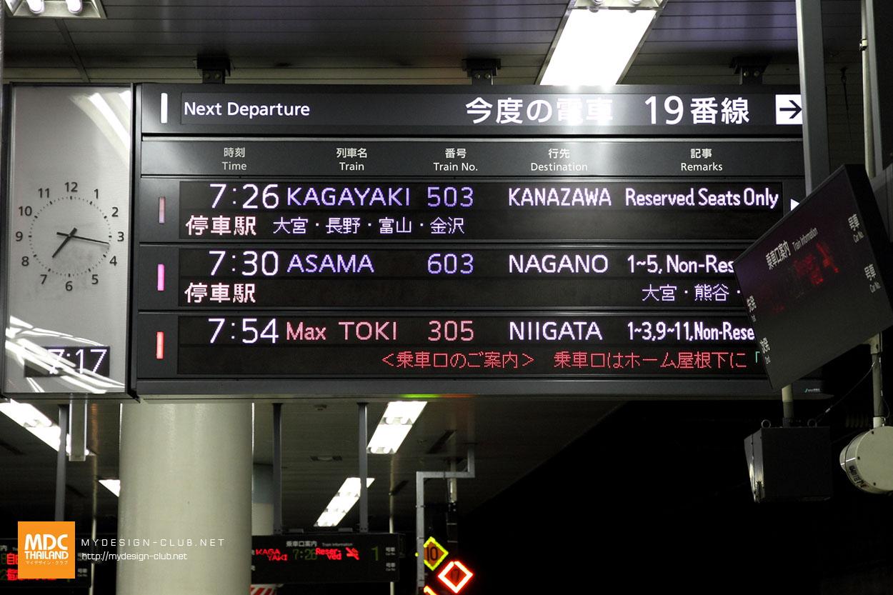 MDC-Japan2015-805