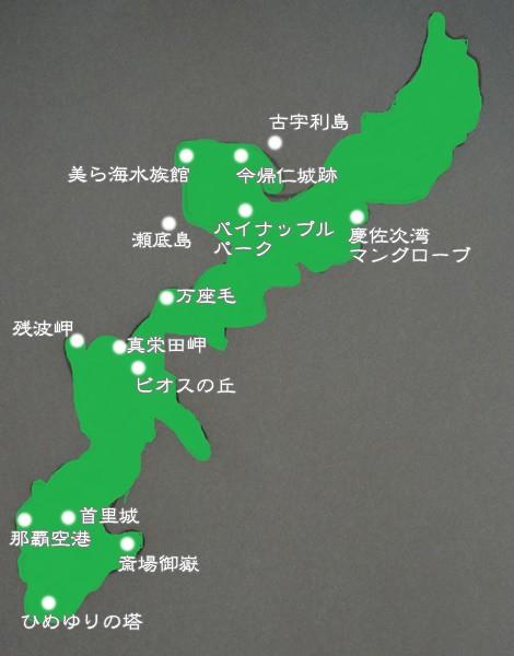 okinawakankomap