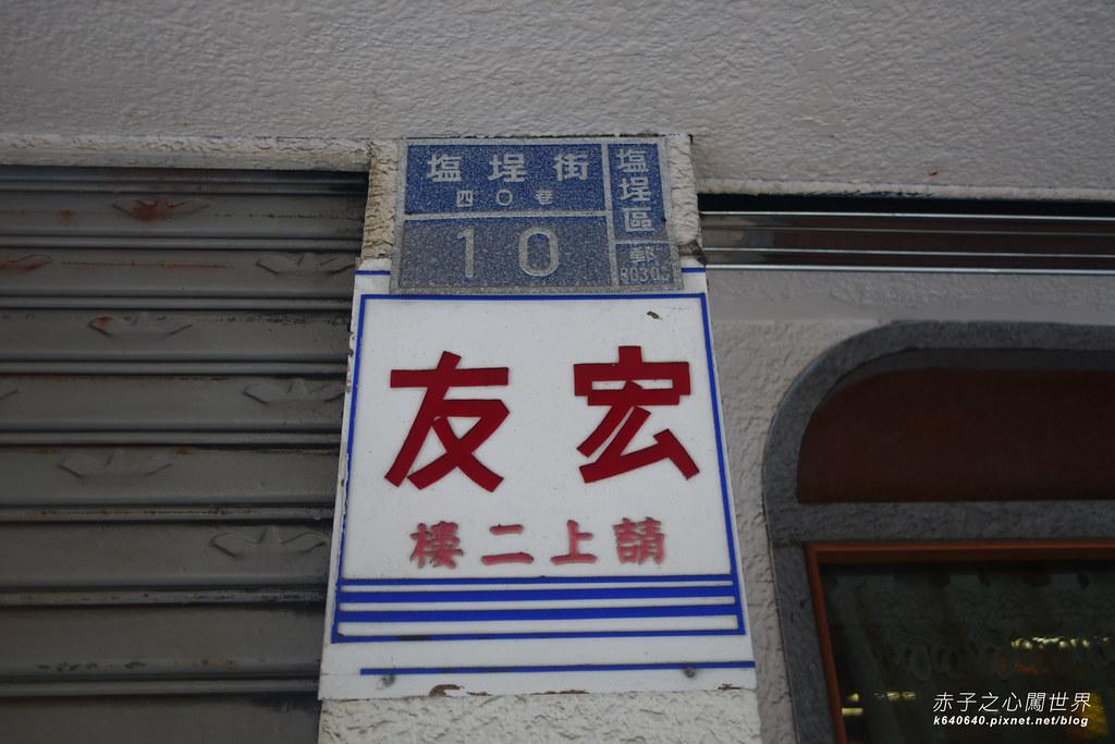 高雄鹽埕區小堤咖啡03