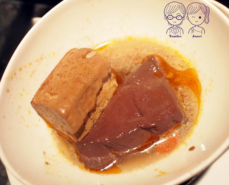 17 辛殿麻辣鍋  鴨血+豆腐