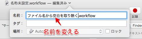mac-photo-export011