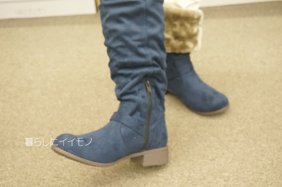 boots3way011
