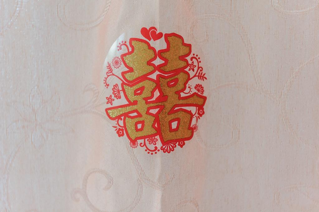 嘉成欣慈-99