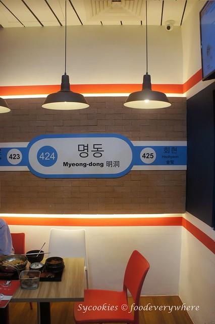 2. Myeong-dong Topokki One Utama