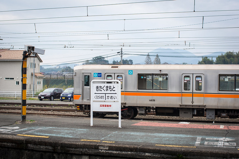 north kumamoto station
