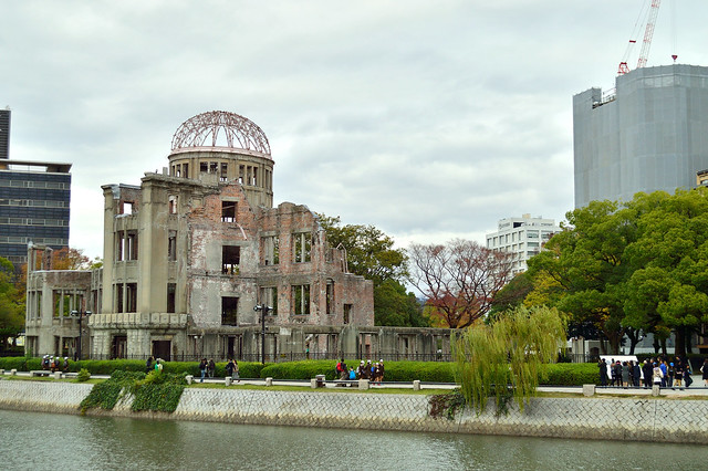 原爆ドーム Hiroshima Peace Memorial(Genbaku Dome)