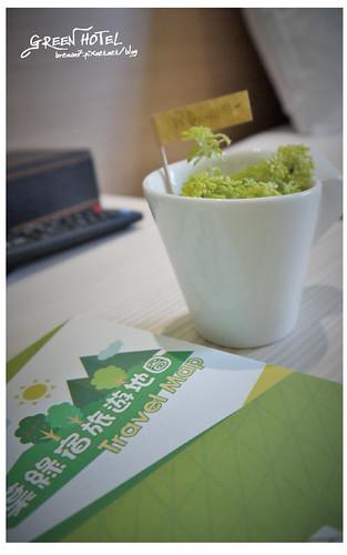 greenhotel-7