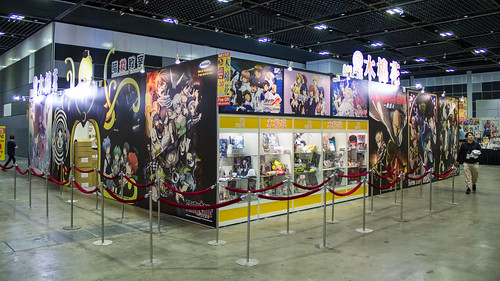 AFA15_Booths_Muse