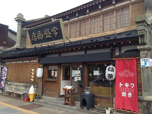 hokkaido-asahikawa-tokiwa-syoten-outside