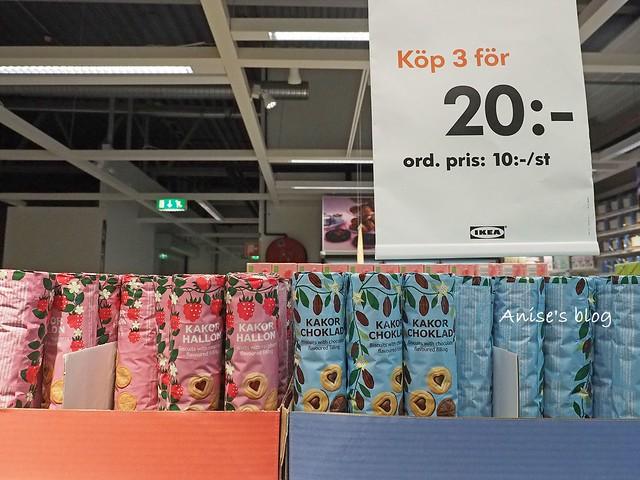 IKEA075