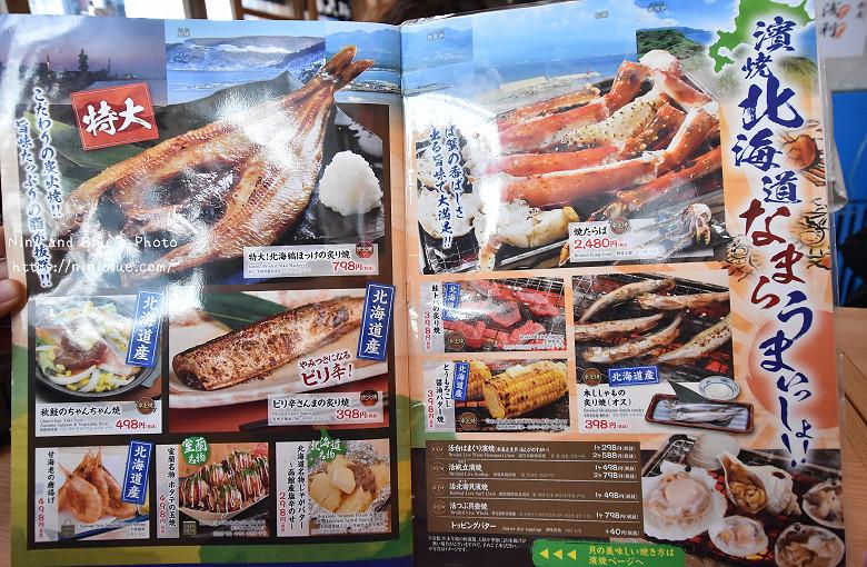 日本沖繩美食北海道魚萬菜單價位05