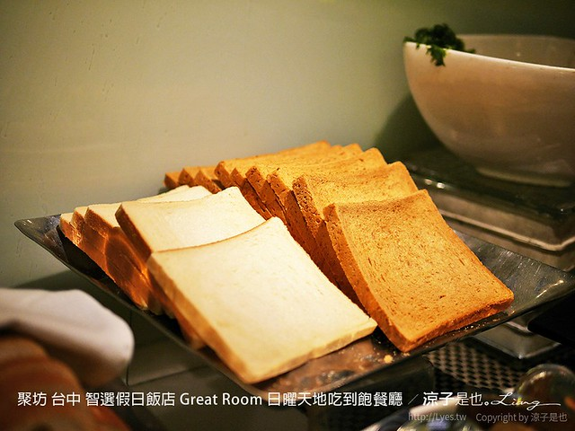 聚坊 台中 智選假日飯店 Great Room 日曜天地吃到飽餐廳 9