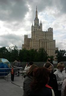 Москва. Баррикадная.
