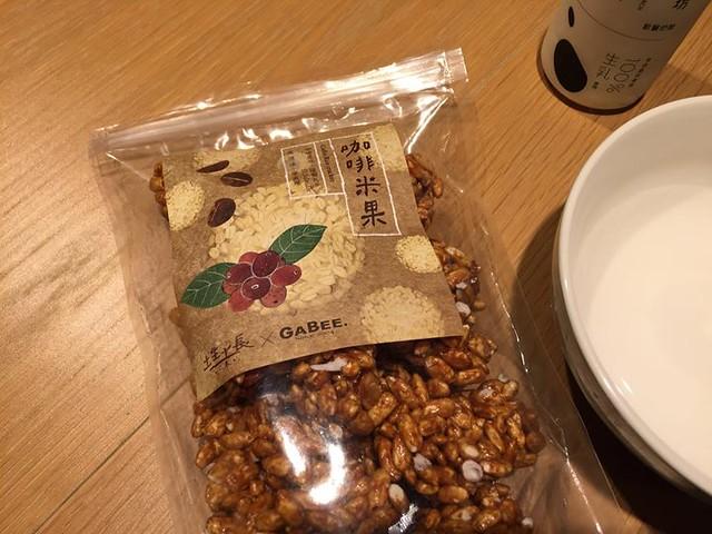 土生土長-x-gabee-咖啡米果