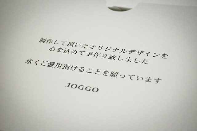 Web-04912