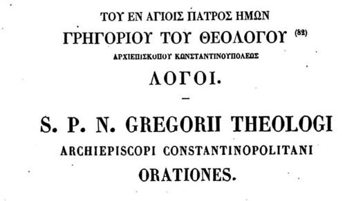 Predicile Sfantului Grigorie Teologul