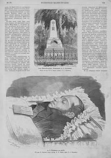 Всемирная иллюстрация 1870_145